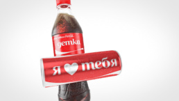 Coca-Cola Share a Coke Russia